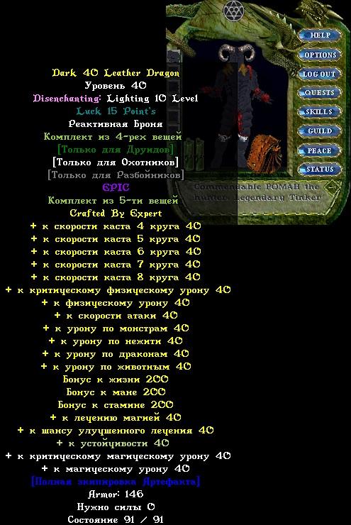 darkexperts.jpg