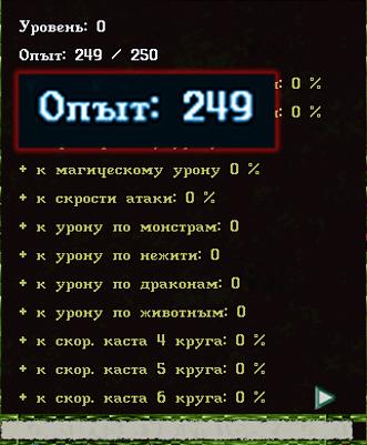 one2.jpg