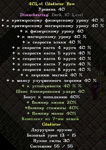Pvp stats.jpg