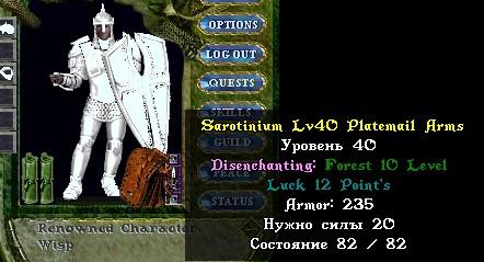 Sarotinium-Shield.jpg